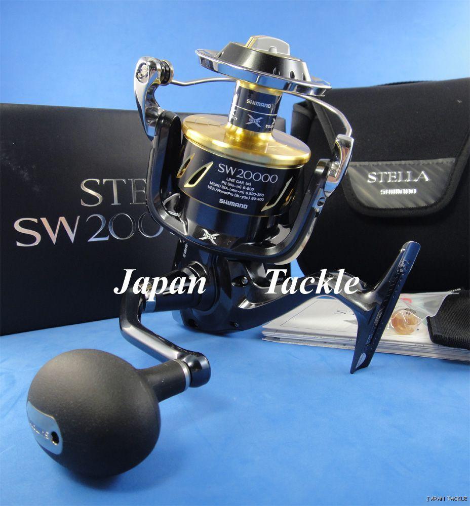 shimano для морской рыбалки