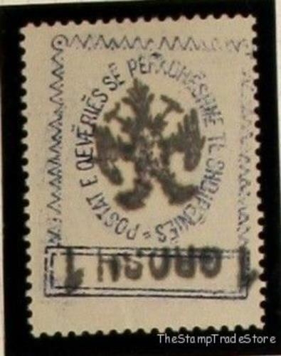 Albania Inverted Center Error Stamps