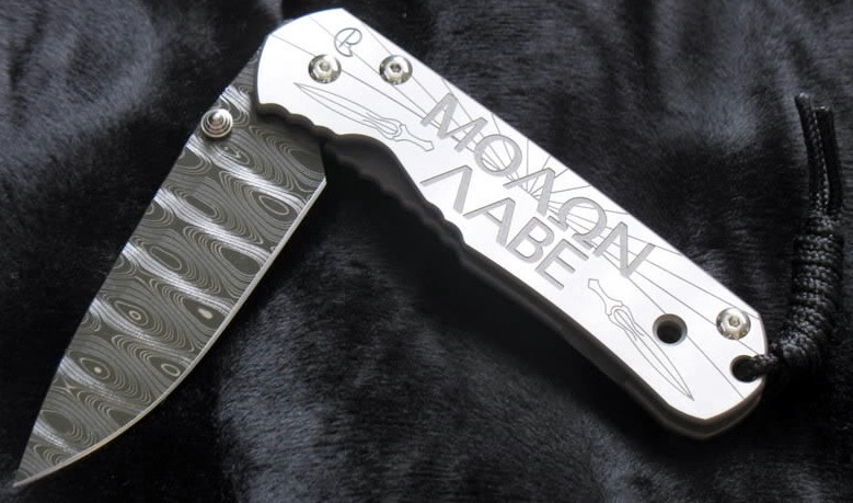 Chris Reeve Sebenza Molon Labe Custom Knife Damascus Forging