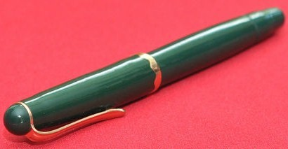 Green Montblanc 042 Monte Rosa Fountain Pen 1950's