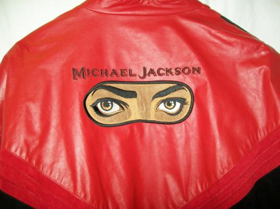 Michael Jackson Dangerous Tour Jacket Close up Eyes
