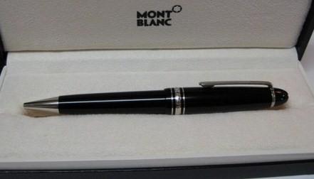Montblanc Meisterstuck LeGrand Ballpoint Pen Platinum