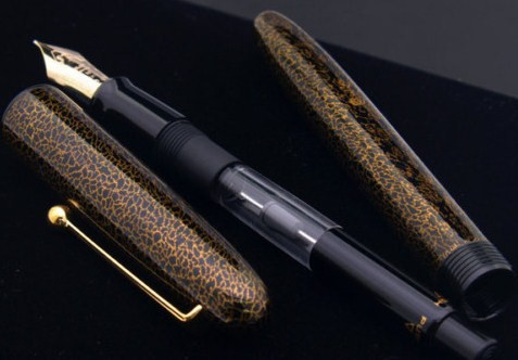 Pilot Namiki Golden Urushi Thread makie Fountain Pen Med Nib