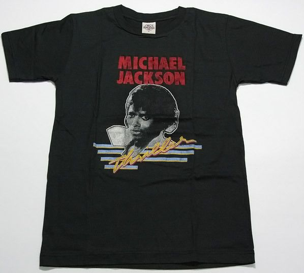 Vintage Retro Michael Jackson Boy T Shirt