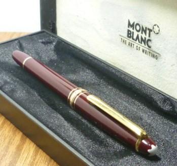 Vintage Mont Blanc Meisterstuck Rollerball Pen