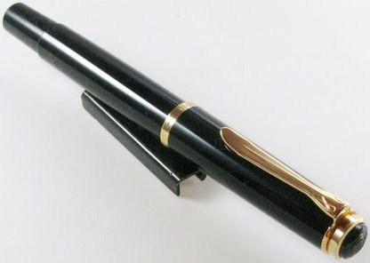 Vtg Pelikan 250 Fountain Pen Blk 14K Med Tip-1980s