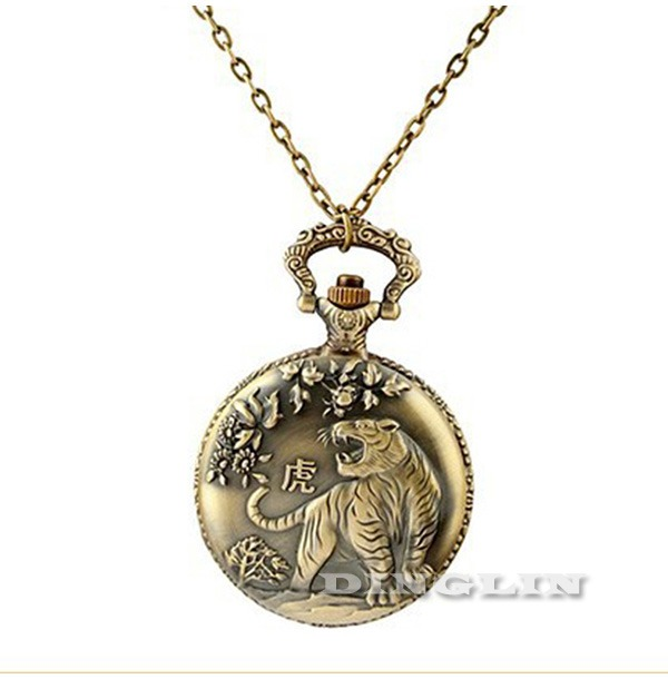 Engravable Chinese Zodiac Dog Tag Necklace: Vintage Womens Mens Chinese Zodiac Snake Dog Tiger Quartz