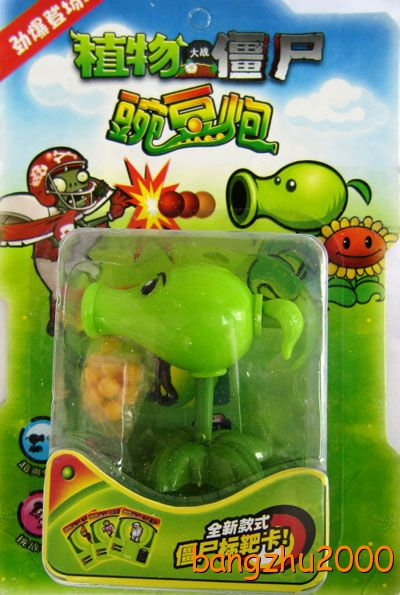 Details about plants vs zombies character real green pea shooter toy