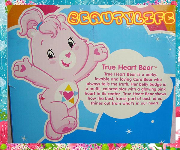 vintage true heart care bear