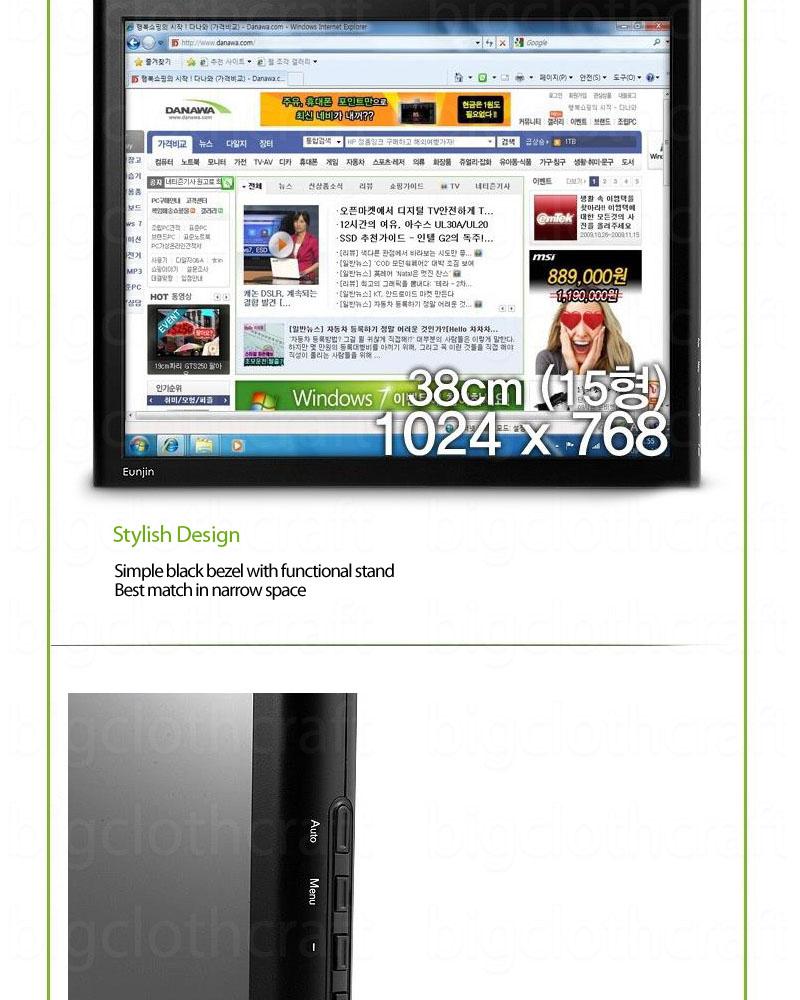 http://imgs.inkfrog.com/pix/bigclothcraft/ed150-touch_03d.jpg
