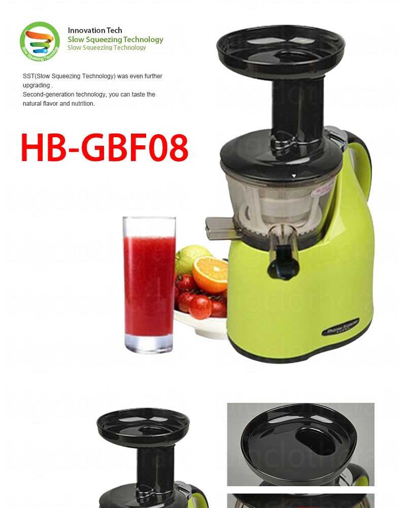 Slow Juicer Extractor : 2014 New Hurom Slow Juicer Extractor HB-GBF08 Fruit ...