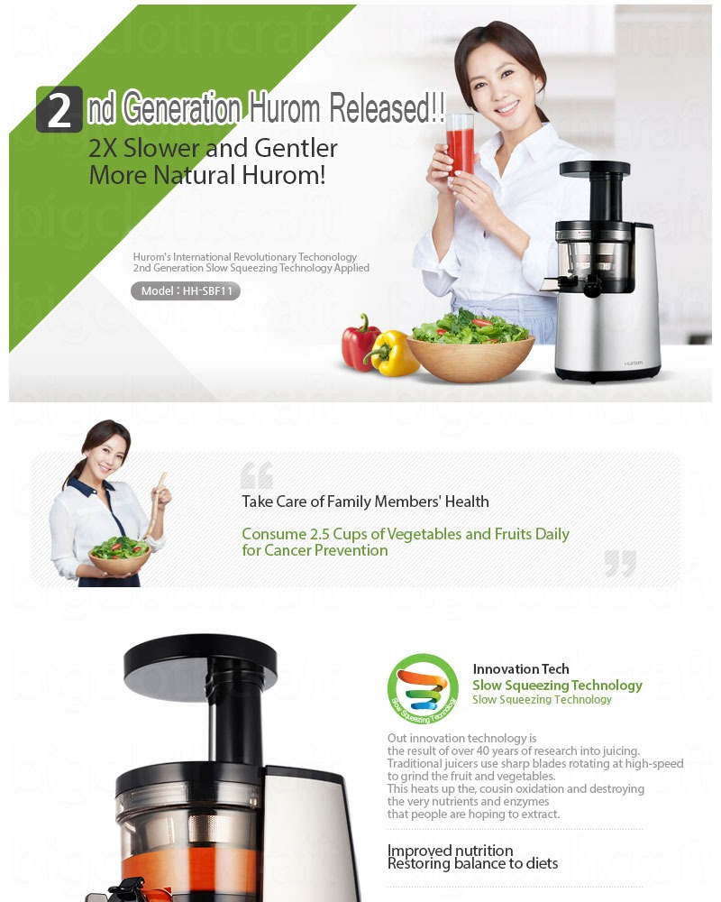 Hurom Slow Juicer Hmlbb11 150w 2nd Generation : New Hurom Slow Juicer Extractor HH-SBF11 2nd Generation Fruit vegetable Citrus eBay