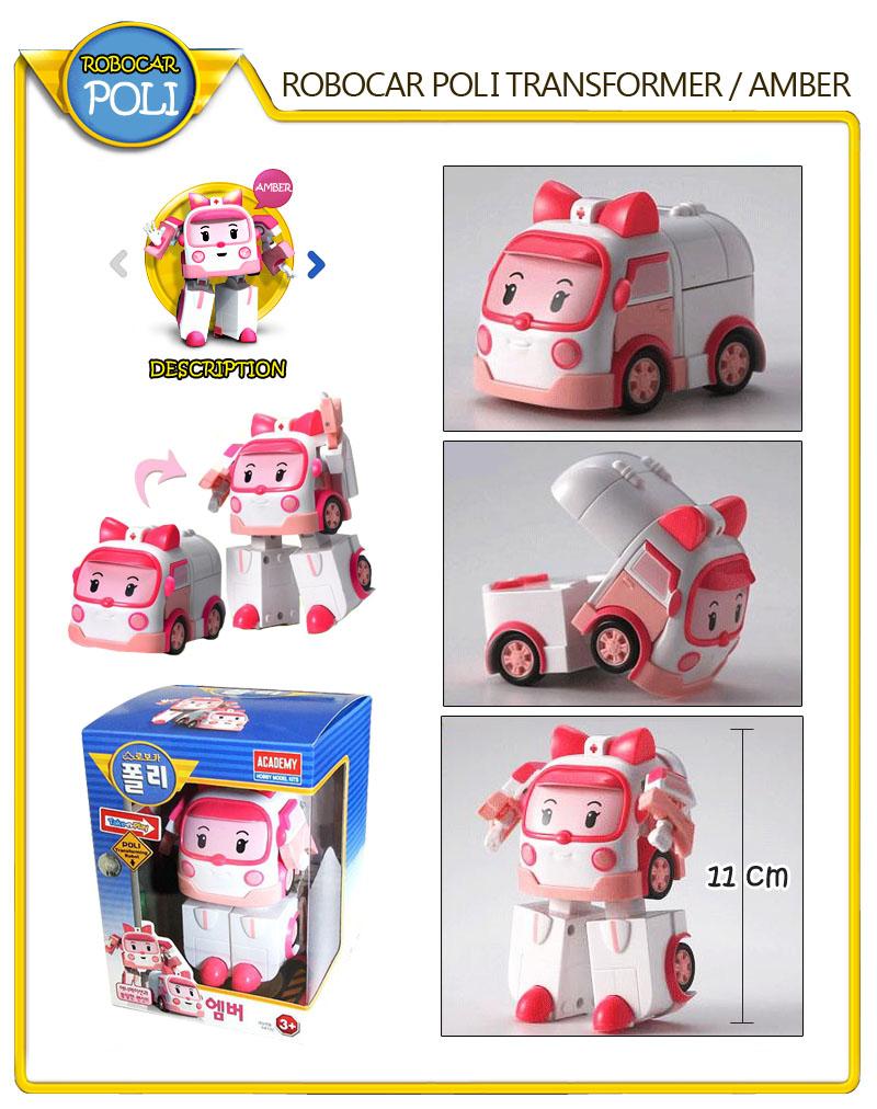 4pcs academy robocar poli poli helli amber roi transformer robot toy ebay - Robocar poli ambre ...