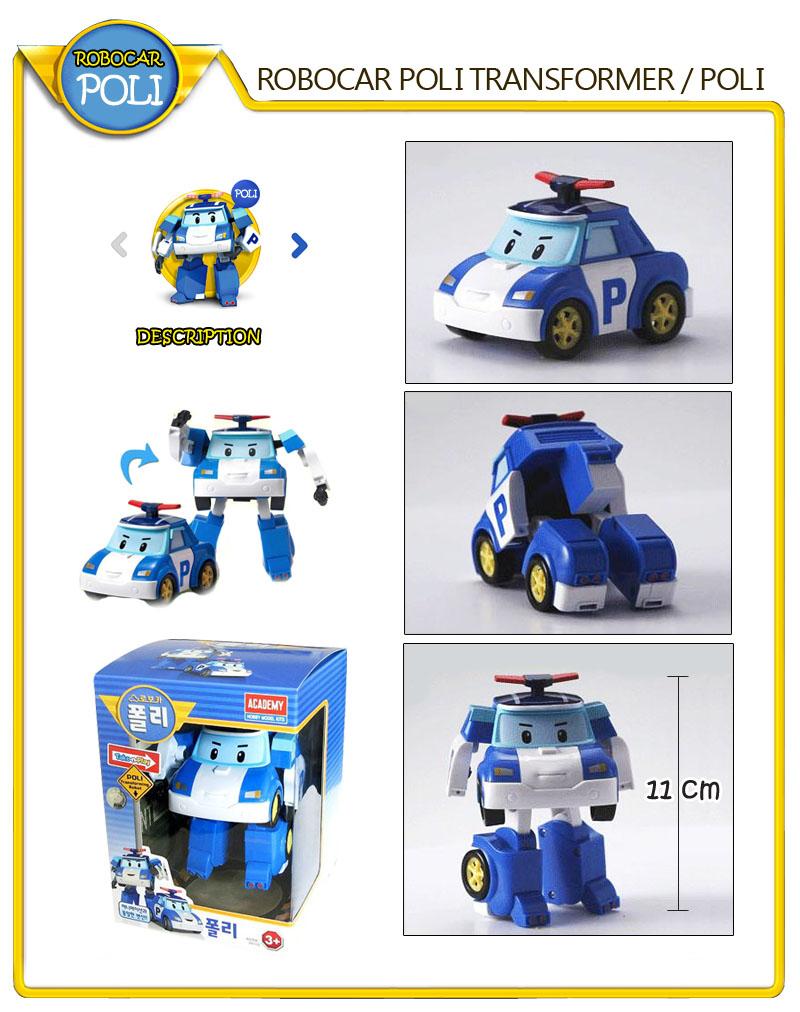 4pcs academy robocar poli poli helli amber roi - Ambre robocar poli ...
