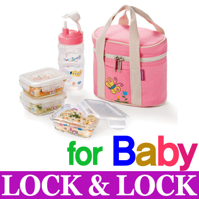 lock lock glass lunch box bento baby kids glass pink ebay. Black Bedroom Furniture Sets. Home Design Ideas