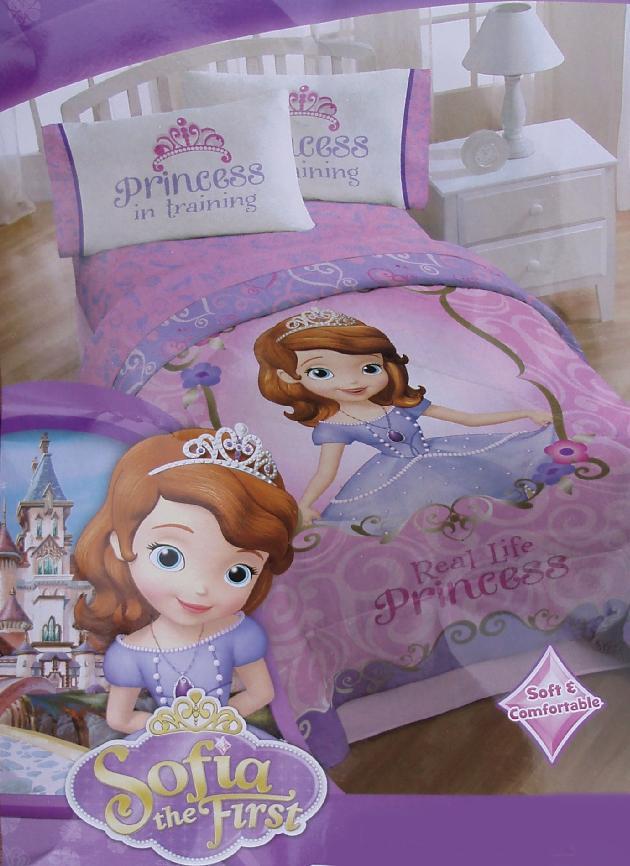 Disney Princess Real Life Car Interior Design