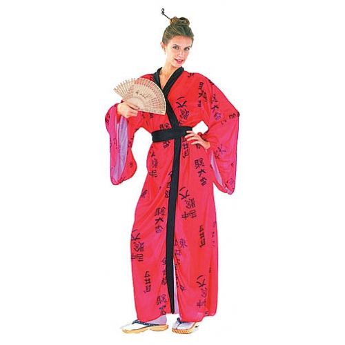 Blue Vodka Geisha Girl Fancy Dress Costume Pictures to pin on Pinterest