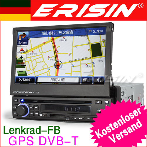 ES628GE-7-1-Din-HD-Touchscreen-Autoradio-Car-DVD-Player-mit-GPS-DVB-T-iPod-BT
