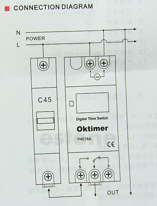 new din rail digital lcd power programmable timer ac 220v