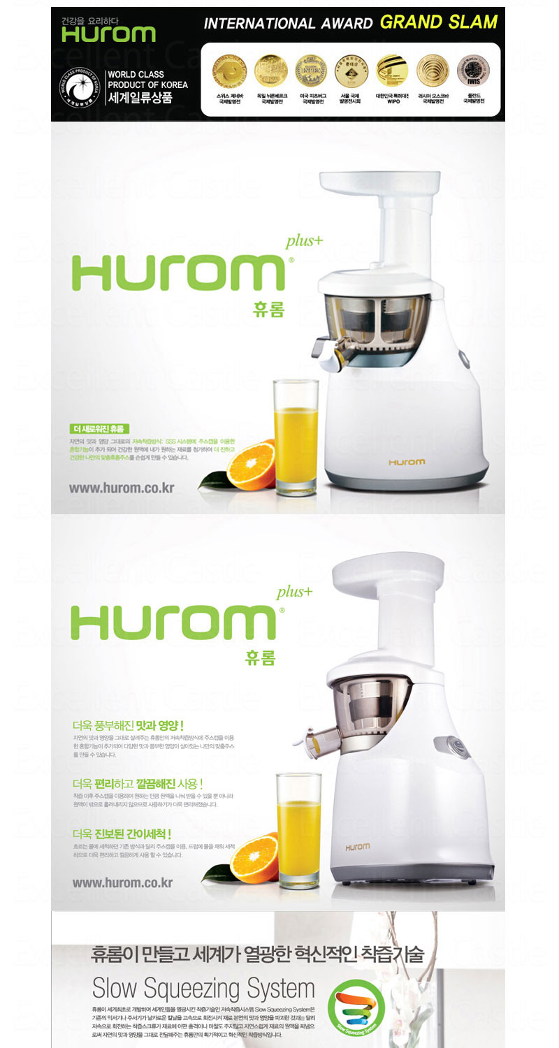 Hurom Hu 100 Slow Juicer Manual : 2013 New Genuine Hurom Slow Juicer Fruit Extractor vegetable Citrus HC-WWF08 eBay
