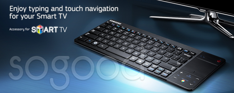 Беспроводное соединение.  Bluetooth 2.1.  Touchpad.