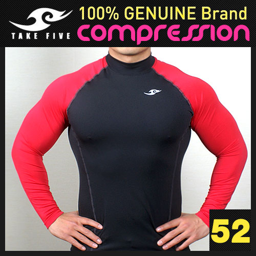 Mens Compression Shirts UV Protect Under Layer Jersey | eBay