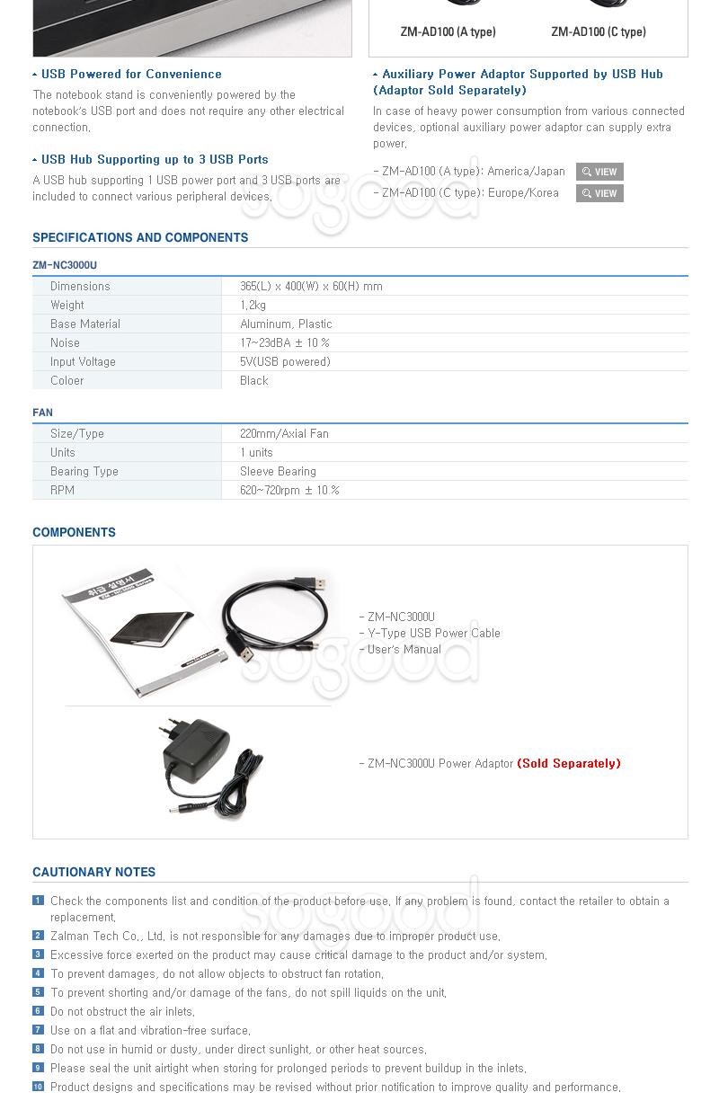 "... ZALMAN ZM-NC3000U 220mm USB FAN 17"" Laptop Notebook Cooling Pad Cooler"