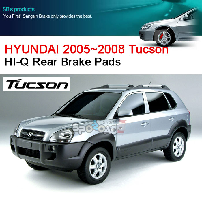 2008 hyundai tucson brake problems wroc awski informator internetowy