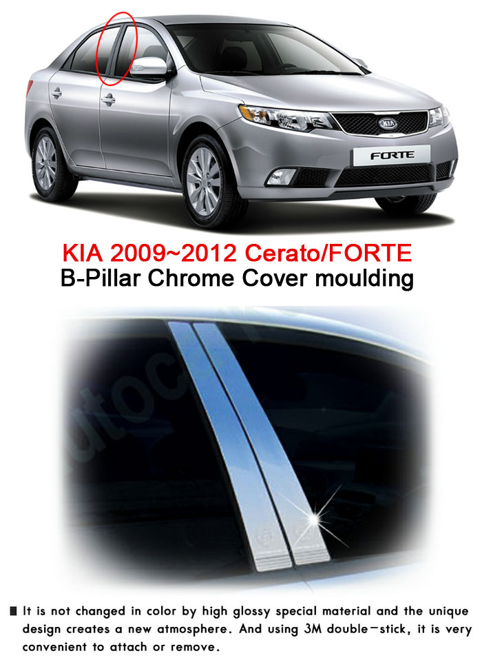 Side Mirror Chrome Cover Molding B614//B615 For KIA 2008-2012 Cerato Forte Sedan