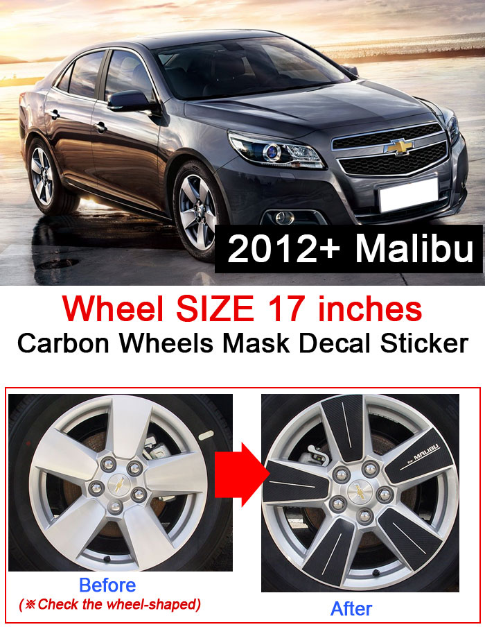 2012 malibu 17inches carbon wheels mask decal sticker car vehicle trim ebay. Black Bedroom Furniture Sets. Home Design Ideas