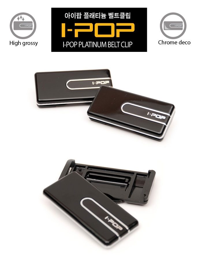 IPOP Safety Car Auto Seat Belt Stopper Clip Set2 Comfort Spin