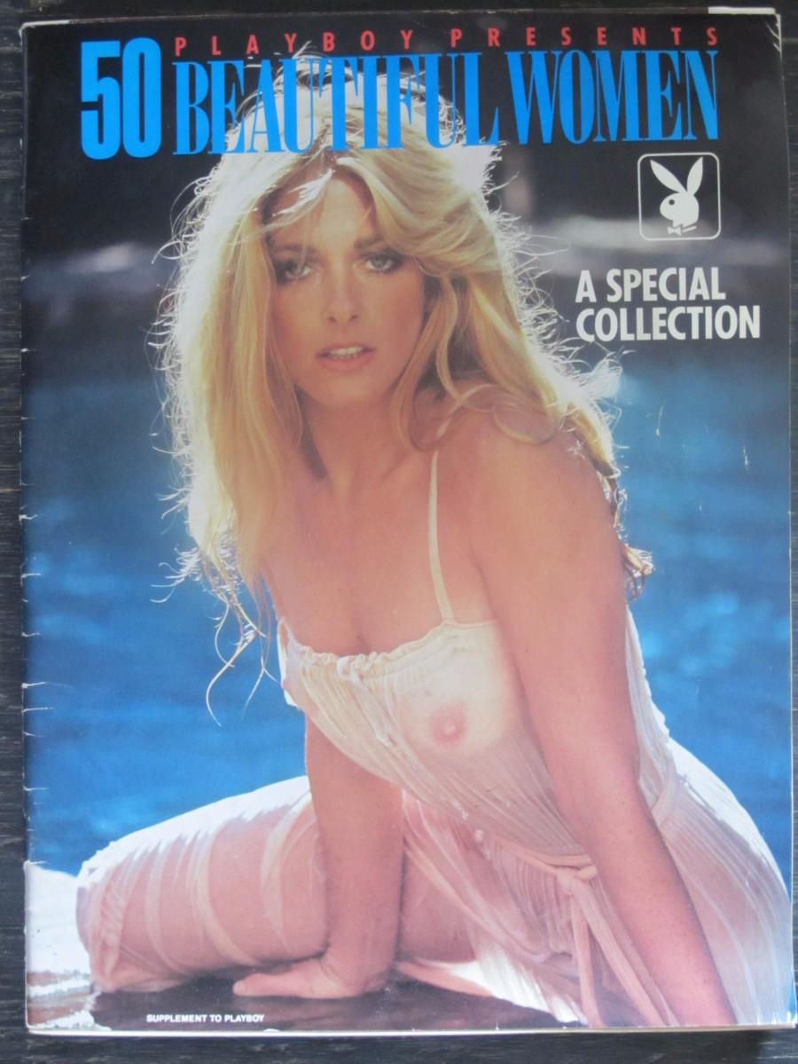 Playboy Presents 50 Beautiful Women Supplement Magazine 1988
