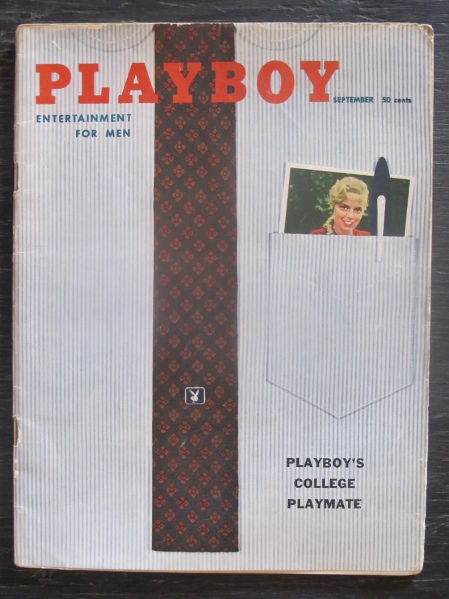 Playboy Magazine September 1958 Teri Hope