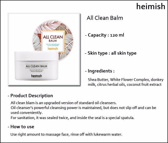 heimish all clean balm에 대한 이미지 검색결과