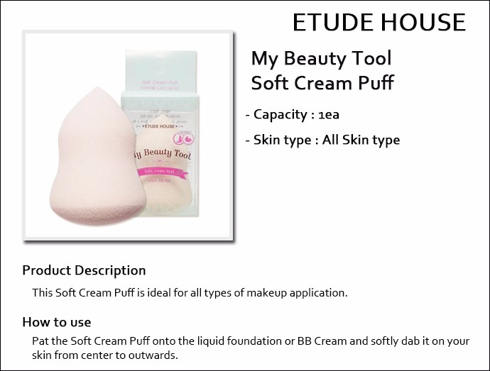 etude house sale my beauty tool soft cream puff ea won