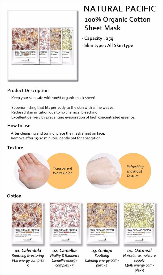 natural pacific 100 organic cotton sheet mask 25g 6ea won