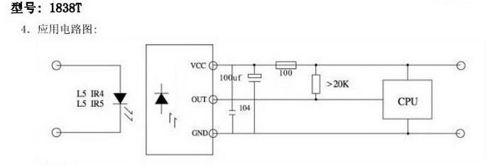电路 电路图 电子 原理图 694_233