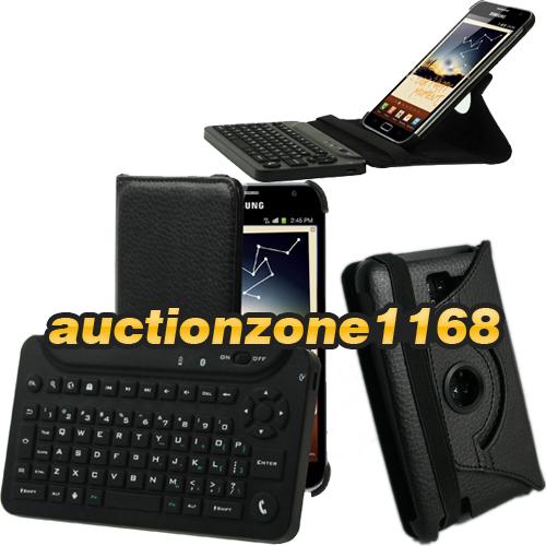 Realme 2 Keyboard
