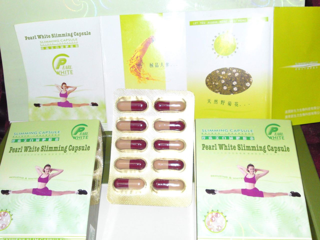 60 Pills Pearl White Slimming Capsule GREEN LOSE WEIGHT ...
