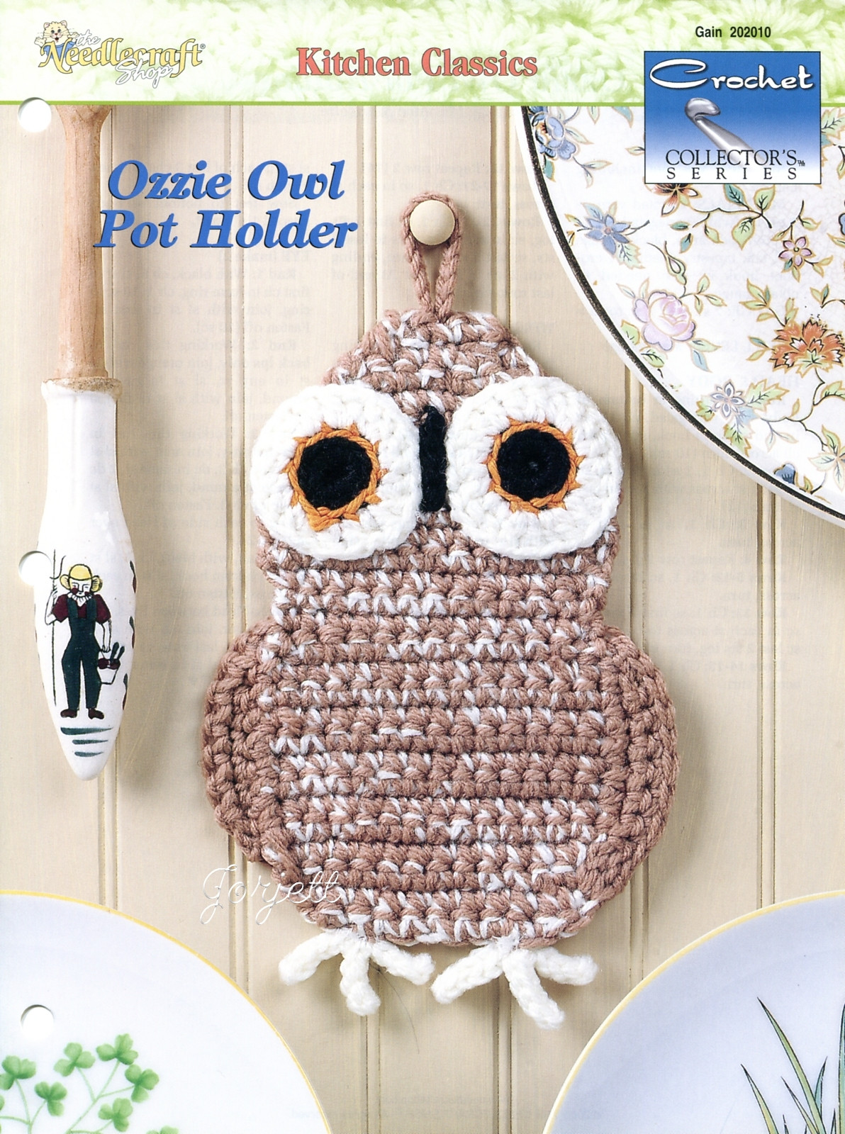 Owl Pot Holder Crochet Collectors Pattern New On Popscreen