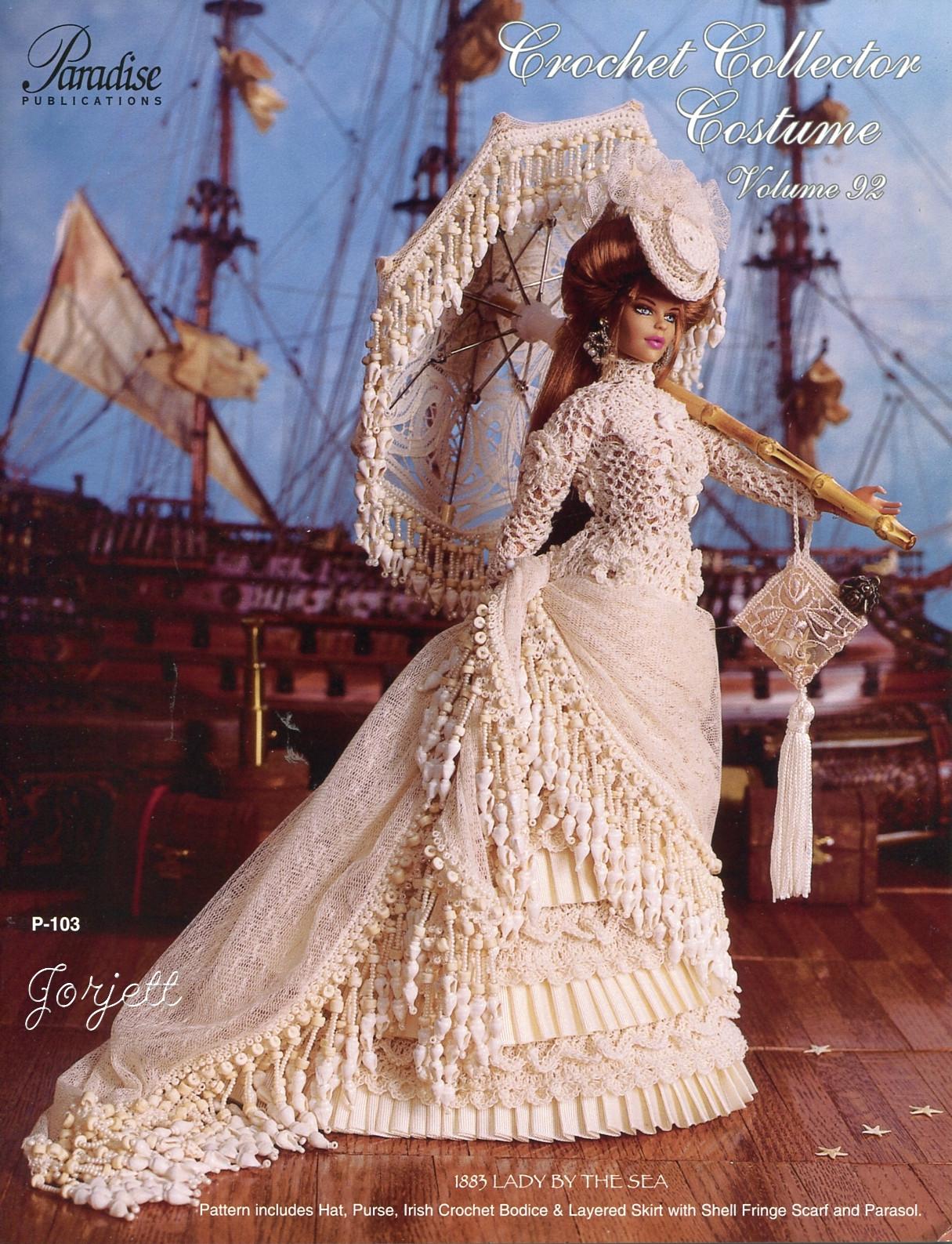 куклы в красивых платьях картинки 8. куклы в красивых платьях картинки.