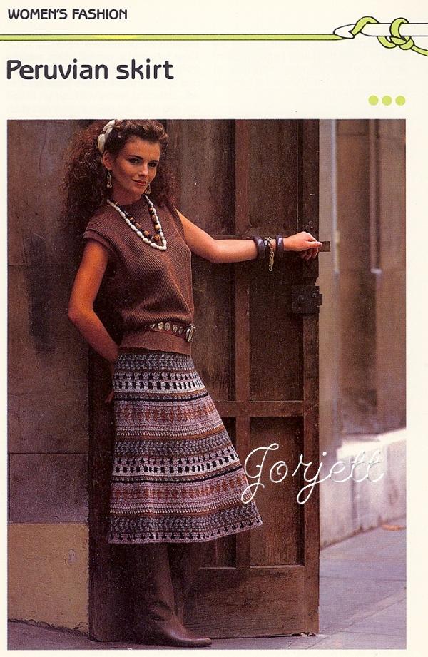 Woman's Skirt | Free Crochet Patterns