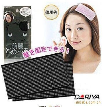 2pcs-Front-Hair-Fringe-Grip-Velcro-Makeup-Washing-Black