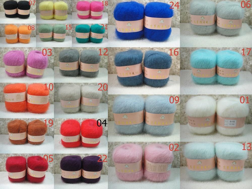 Wholesale-Skeins-Skeins-Luxury-Angola-Mohair-Wool-Knitting-Yarn-Lot-44Colors