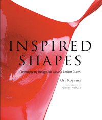 Thumbnail of Inspired Shapes: Contemporary Designs for Japan's Ancient Crafts