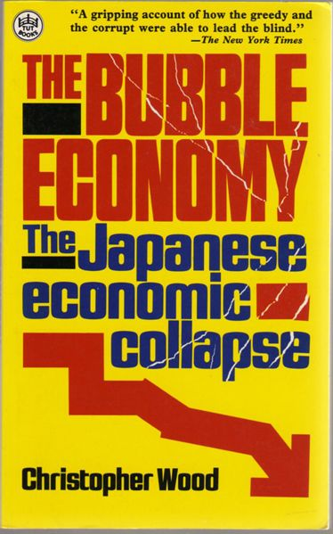 bubble economy essay R exceeds the growth rate of the economy, since the bubble would outgrow the aggregate wealth in the economy hence, bubbles can only exist in a world in which the.