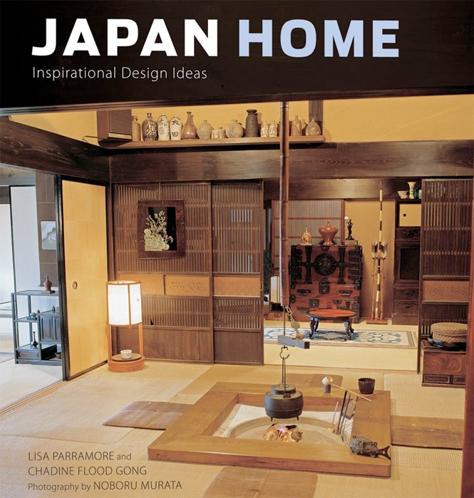 Thumbnail of Japan Home: Inspirational Design Ideas