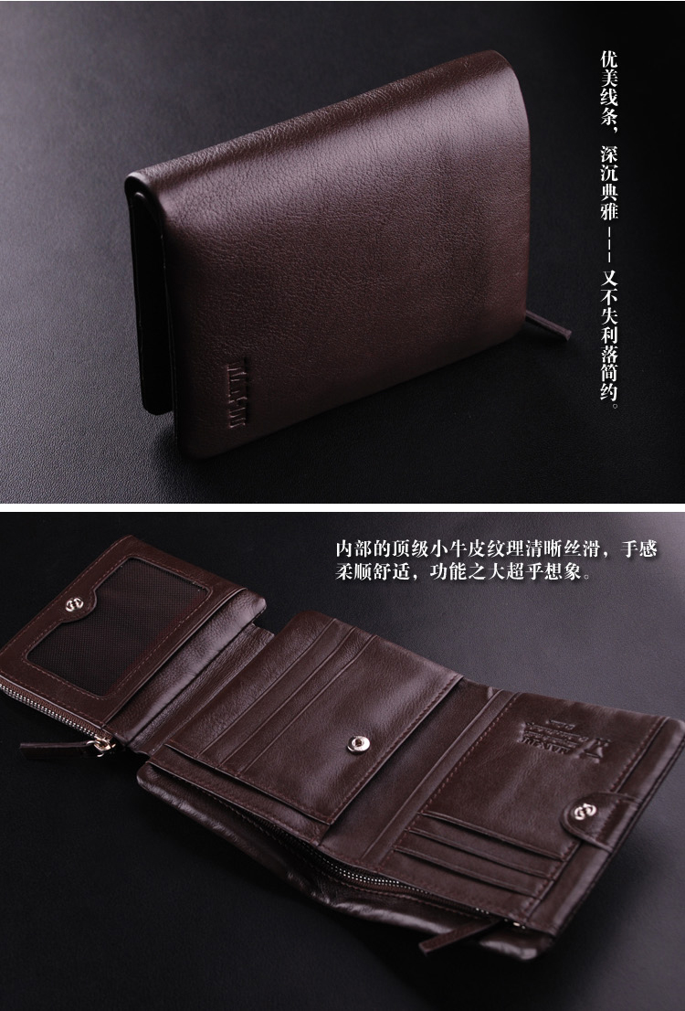 100 Men S Top Italian Genuine Leather Trifold Wallet