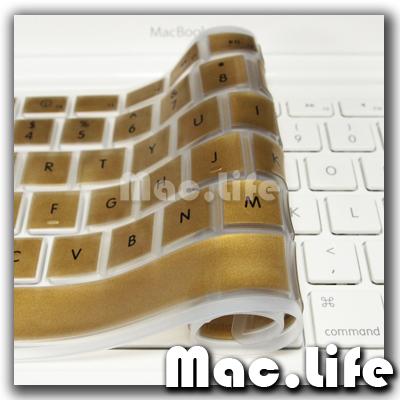 METALLIC GOLD Keyboard Cover Skin for Macbook White 13