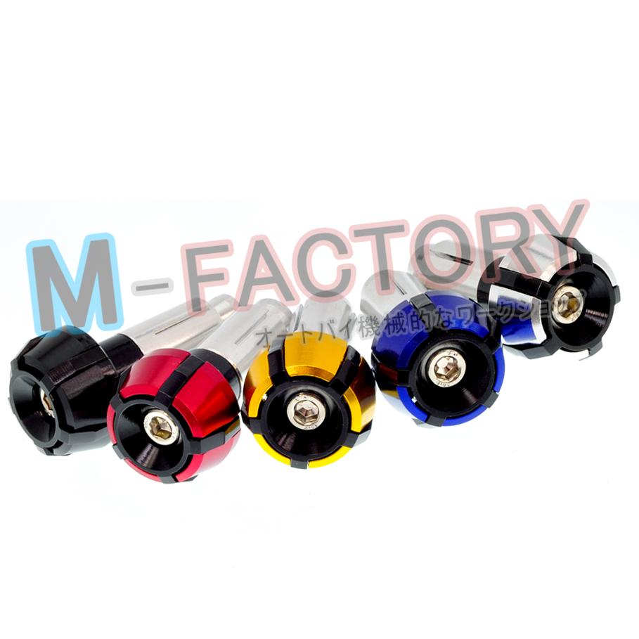 Honda Cnc Bar End Vfr 800 Cbr600 F4 F4i F3 Vtr 1000 Sp2 02